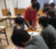 7-4_いまからプロジェクト.jpg