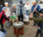 6-1真備地区まちづくり推進協議会連絡会.png