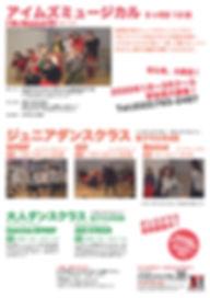 2020冬募集_OL_new.jpg