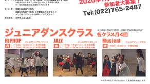 """3ヶ月の特別企画!  """"I'Ms Musical""""2020年 1月〜3月クール参加者大募集!"""