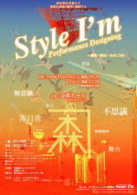 200812_style_hakodate.jpg