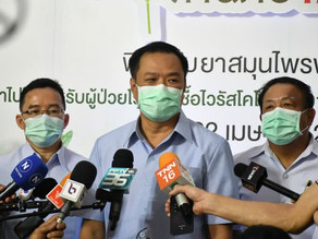 Update on Thailand's Covid-19 figures for 22nd April 2021