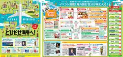福岡空港国際線フェスティバル