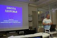 обучени_прикладная_кинезиология, обучение_мануальное_мышечное_тестирование