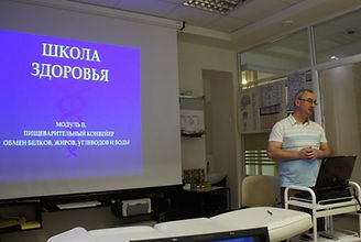 семинар_обучение_прикладная_кинезиология