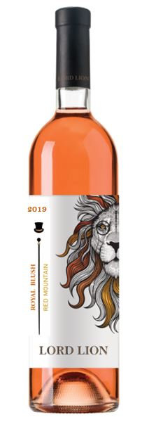 2019 Royal Blush (Rosé)