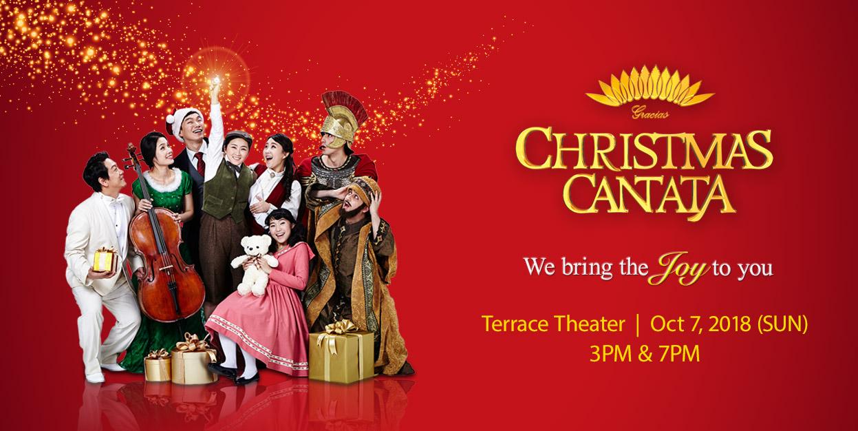 Christmas Cantata.Gracias Christmas Cantata