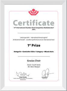 graciaschoir_prize_img01.jpg