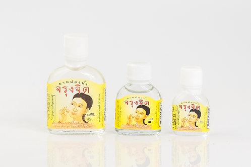 ยาหม่องน้ำจรุงจิต/Jarungjit Oil Balm/香筒油