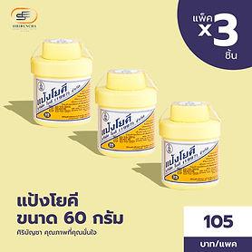 Product shop-FB-12.jpg