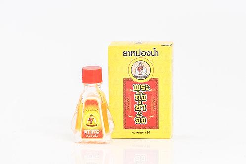 ยาหม่องน้ำตราพระถังซำจั๋ง/Buddha Oil Balm/唐僧薄荷水