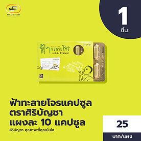 Product shop-FB-21.jpg