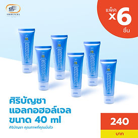 Product shop-FB-02.jpg