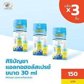 Product shop-FB-25.jpg