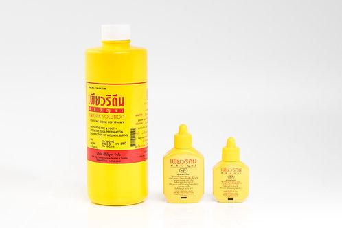 เพียวริดีน/Povidone Iodine/优碘