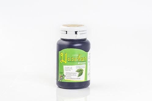 ยาแคปซูลมะระขี้นก/Momordica Charantia Capsule/苦瓜胶囊