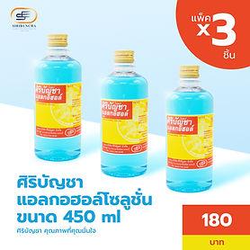 Product shop-FB-01.jpg