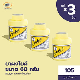 Product shop-FB-11.jpg