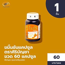 Product shop-FB-16.jpg