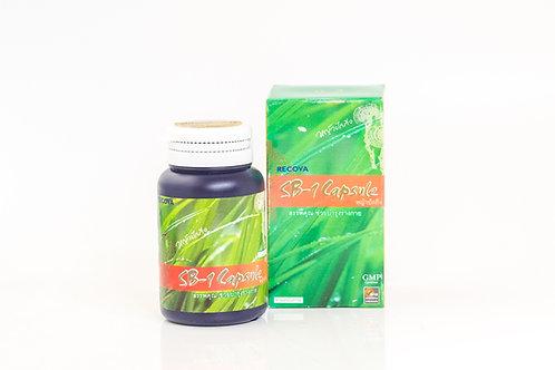 ยาแคปซูลหญ้าปักกิ่ง เอส บี-วัน/SB-1 Capsule