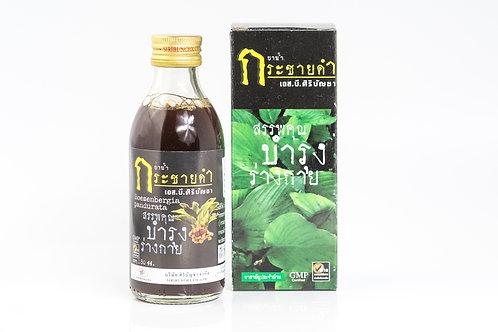 ยาน้ำระชายดำ/Black Ginger Liquid/黑姜饮