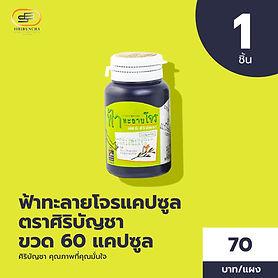 Product shop-FB-15.jpg