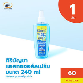 Product shop-FB-19.jpg