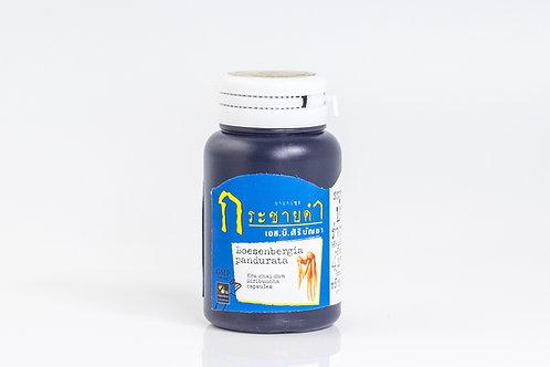ยาแคปซูลกระชายดำ/Black Ginger Capsule/黑姜胶囊