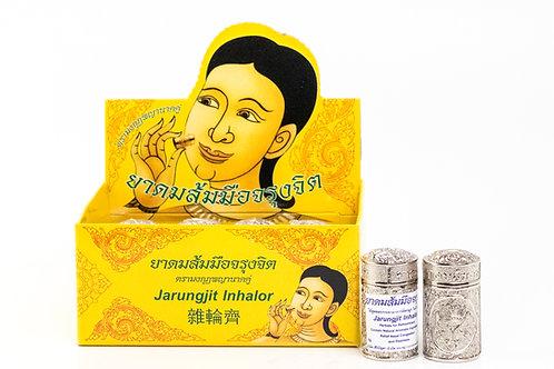 ยาดมส้มมือจรุงจิตกล่อง/Jarungjit Herbal Inhaler Box Pack/泰国皇家锡罐纯草鼻通 盒装