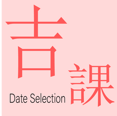 Date Selection.png