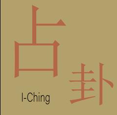 IChing.png