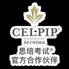 官方合作logo n.png