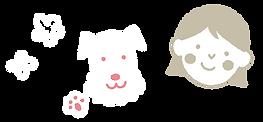 犬と女の子.png