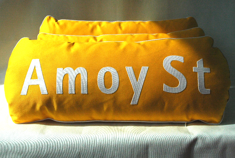 Amoy Street Cushion