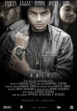 Halt Short film 2014