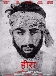 Heera Short Film