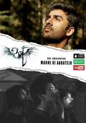 Marne Ki aadatein - The Khalnayak