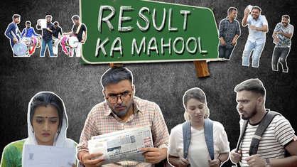 Result Ka Mahol - Amit Bhadana