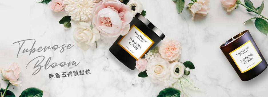 采用自世界各地的晚香玉-香薰蜡烛 Tuberose Bloom Luxury Candle