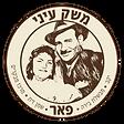 לוגו-משק-עייני (1).png