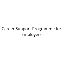 SME Career Support Programme for Employe