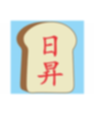 Jackson BAkery Website logo.png