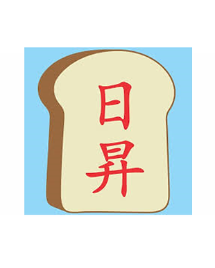 Jackson BAkery Website logo.png