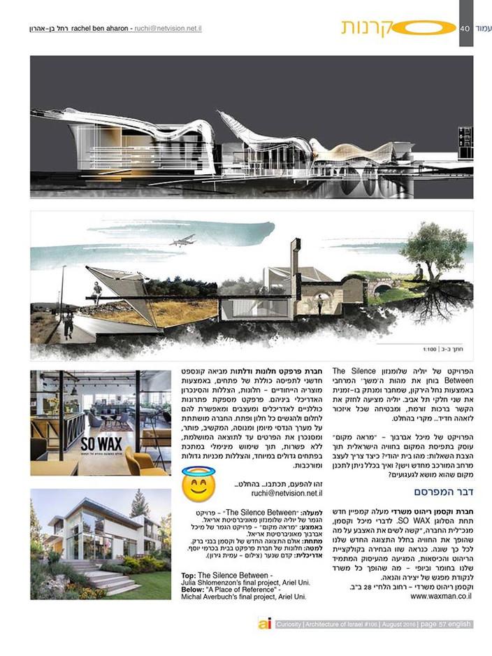 AI - Architecture of Israel Quarterly