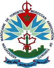 Logo officiel de l'AMDT.png