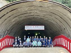島田トンネル貫通式02.jpg