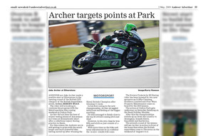 Archer Targets points at Park