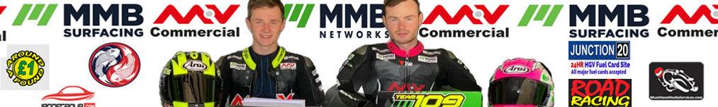e15 McManus Racing
