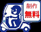 ロゴバイク-min.png