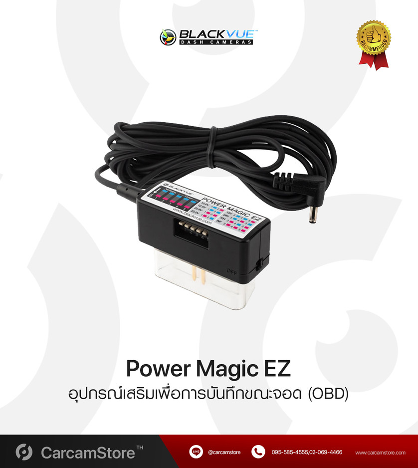 New! Power Magic EZ